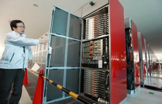 Superkomputer 'Jaguar'