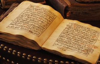 Ilustrasi kitab islam